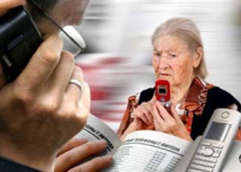 Пенсионеры в Смоленской области становятся жертвами мошенников