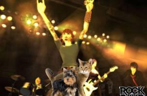 В Смоленске сыграют рок для животных