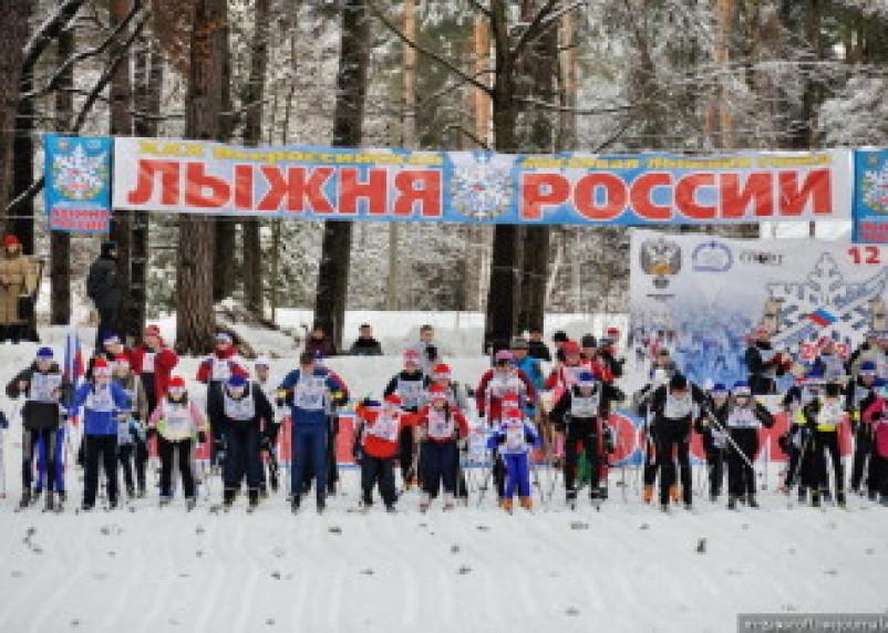 «Лыжня России» в Смоленской области пройдет 2 февраля