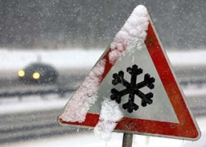 Крещенские морозы в Смоленской области будут в пределах нормы