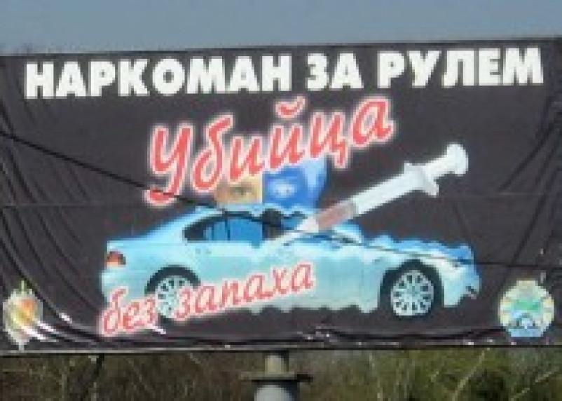 В Демидовском районе выявили водительские права у людей, страдающих алкоголизмом и наркоманией