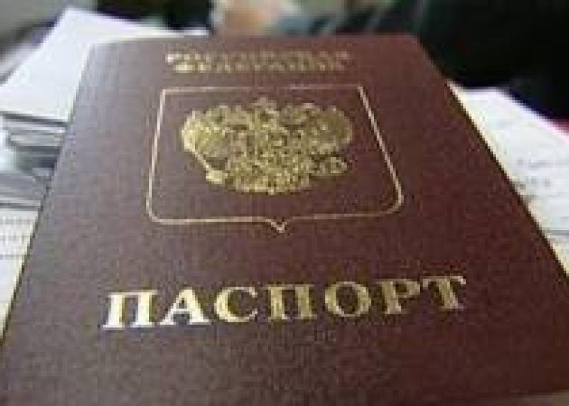Смолянин, пытавшийся взять кредит по чужому паспорту, будет судим