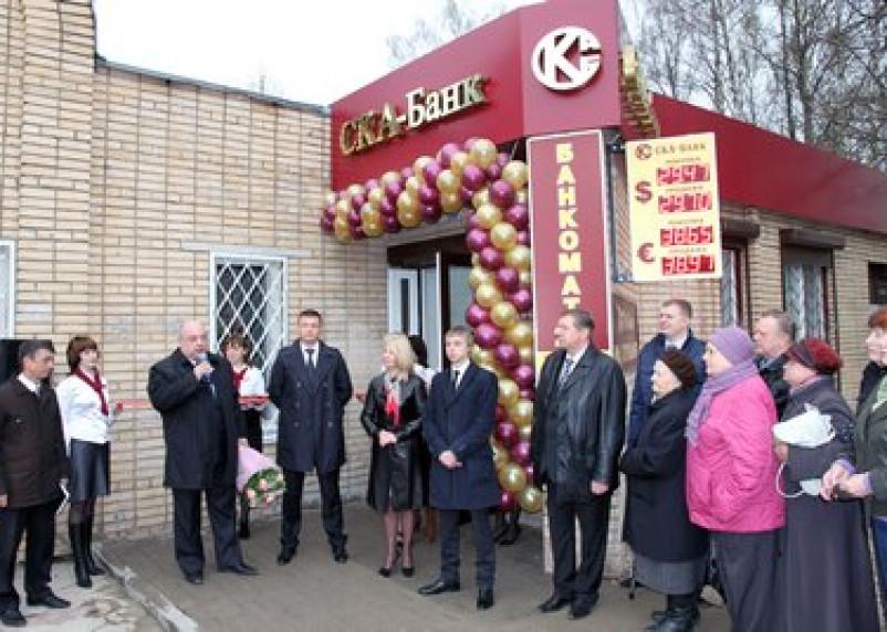 Смоленск лишился еще одного регионального банка