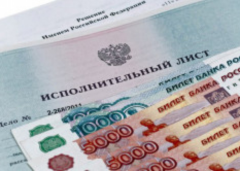 Вступили в силу поправки в ФЗ «Об исполнительном производстве»