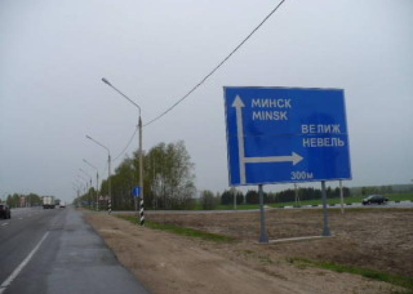 Трасса М1 – в числе самых опасных в России