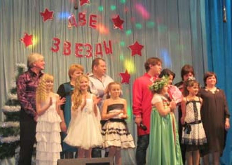 В Новодугино прошел звездный конкурс
