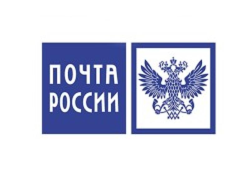 Почта России объявила о начале конкурса «Лучший урок письма»