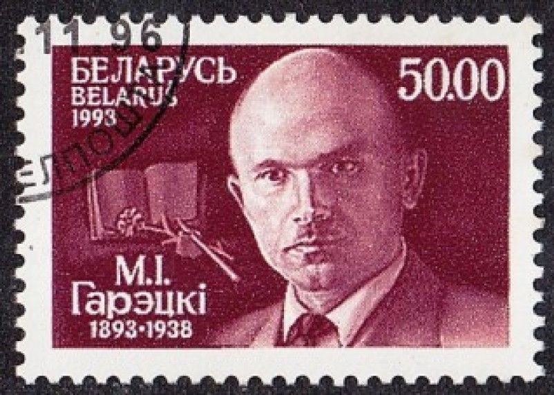 В смоленской Вязьме почтили память белорусского писателя, ставшего жертвой репрессий