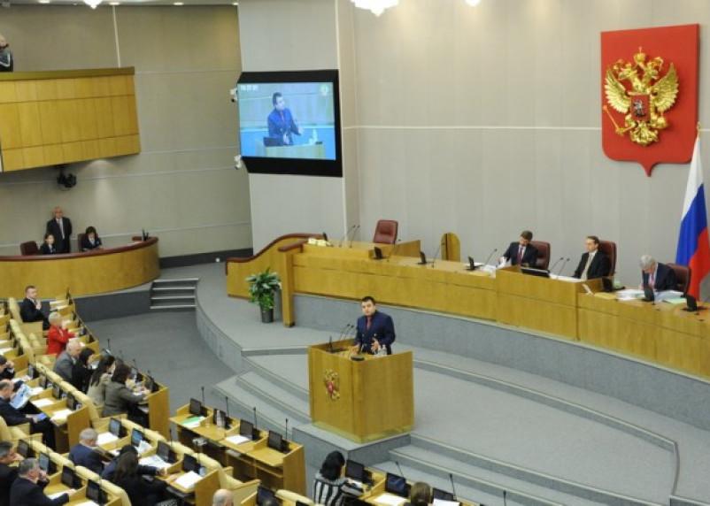 Новый созыв парламента России изберут по смешанной системе