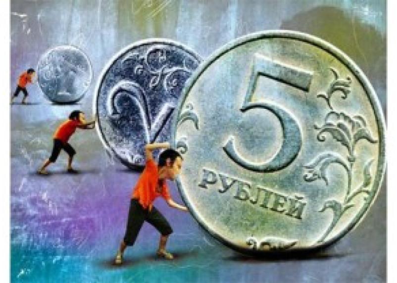 Средняя зарплата в России приблизилась к 30 тысячам рублей