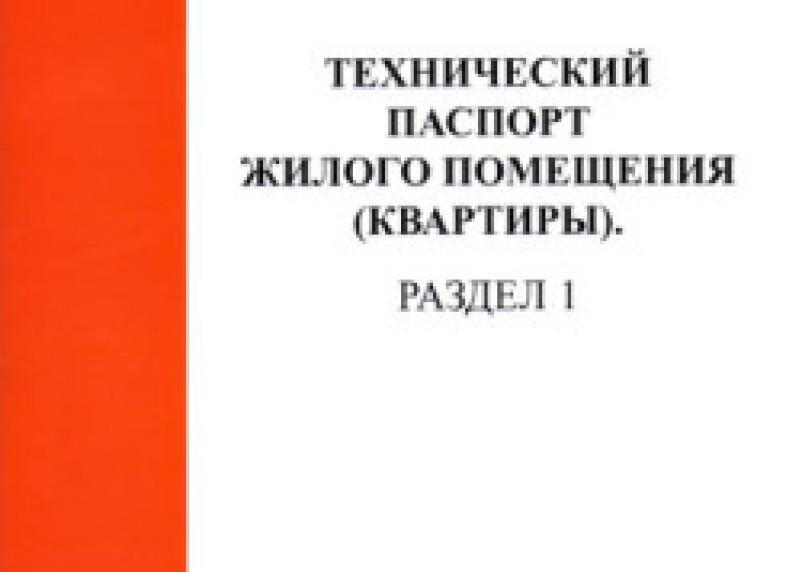 Правовые акты властей Угранского района противоречили жилищному законодательству