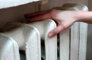 В микрорайоне Южный отключат отопление
