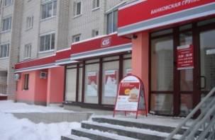 Смоленский банк признан банкротом Арбитражным судом Смоленской области
