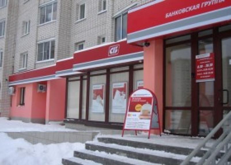 «Дыру» в Смоленском банке оценили в шесть миллиардов рублей