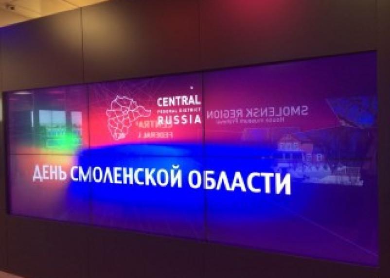 Смоленскую область показали в олимпийском Сочи