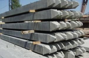 Экс-чиновник ответит за халатность при строительстве смоленской набережной