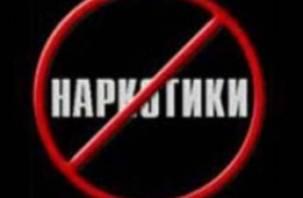В автомобиле на трассе «Москва-Минск» найден героин
