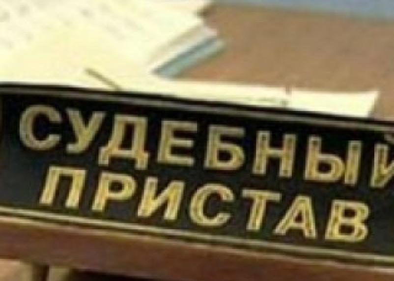 В отношении демидовского судебного-пристава возбудили еще одно уголовное дело