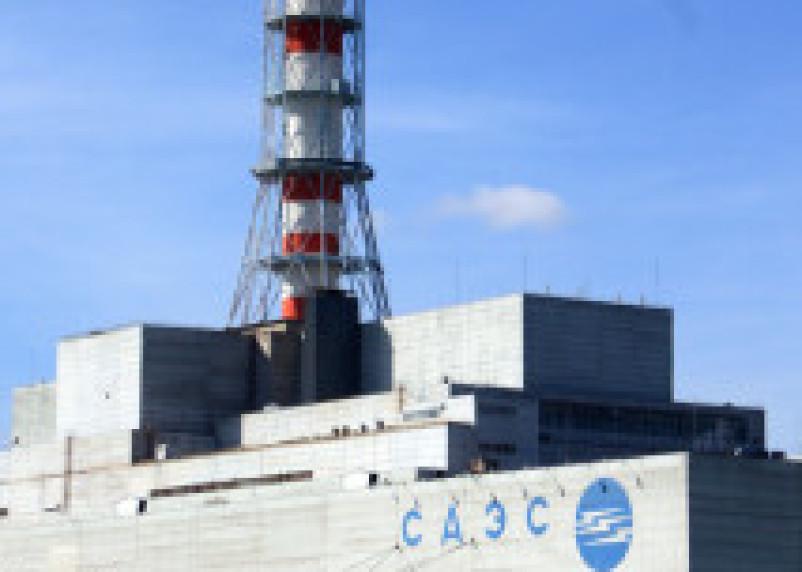 Чешские атомщики перенимают опыт смолян на САЭС