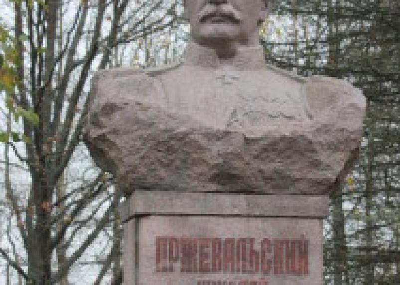 В «Смоленском Поозерье» обсудят наследие Николая Пржевальского