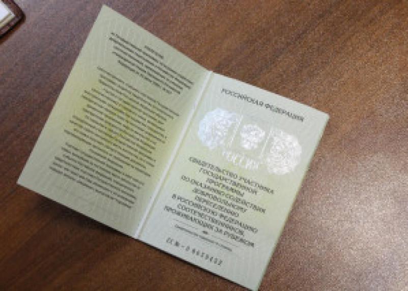 Гражданство по упрощенной схеме – не только для жителей Украины