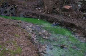 Весна! Зазеленела речка…