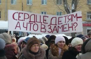 Учительские зарплаты: чиновникам нужен пендаль из Москвы?