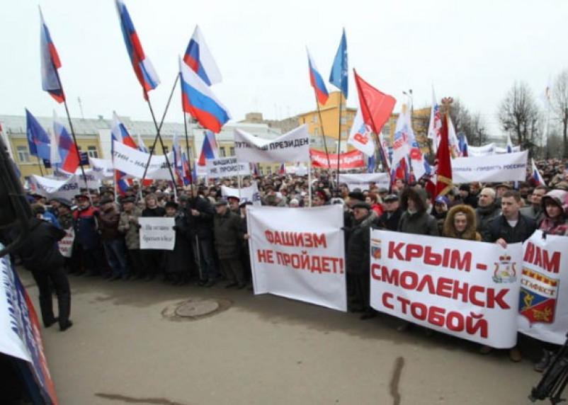 Украина и Третий закон Ньютона