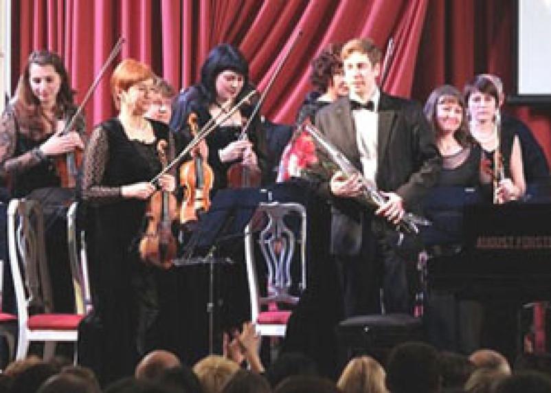 В Смоленске появился свой симфонический оркестр
