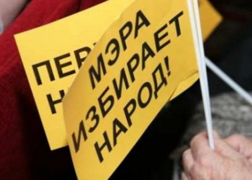 Отмена выборов мэров: взгляд из Смоленска
