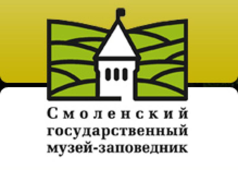 Расписание работы Смоленского музея-заповедника в праздничные дни