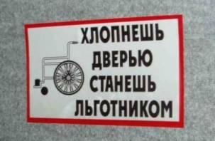 В Смоленске подорожал проезд в маршрутных такси