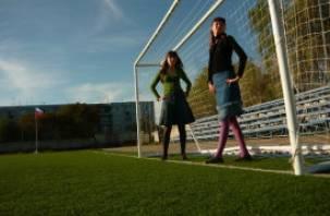 В Сафонове появится новое футбольное поле