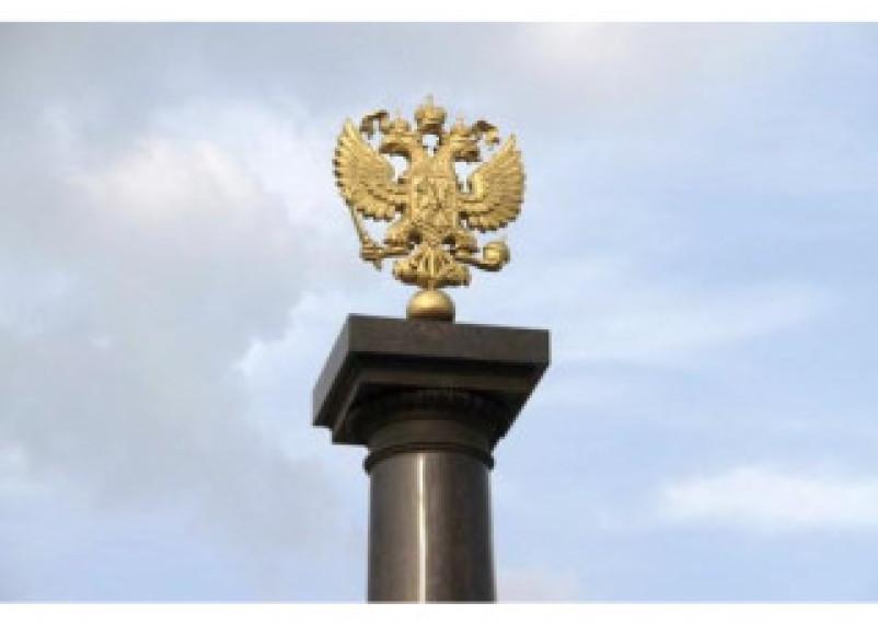«Вечный огонь» в Вязьме забраковала комиссия по топонимике