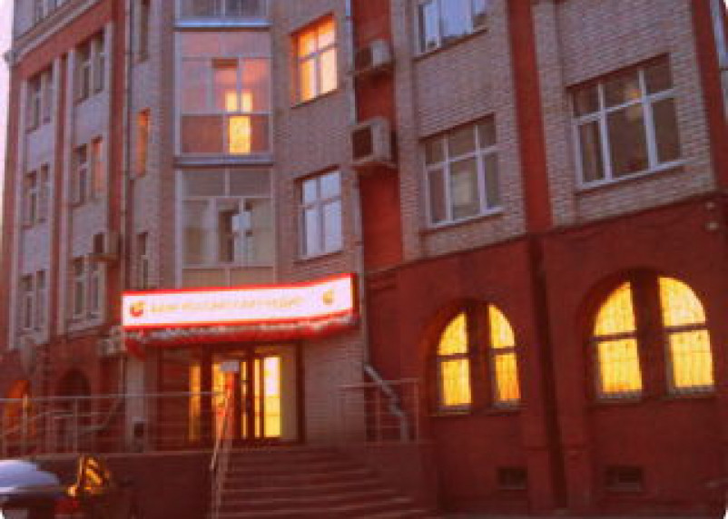 Офисы «Смоленского банка» обживают новые хозяева