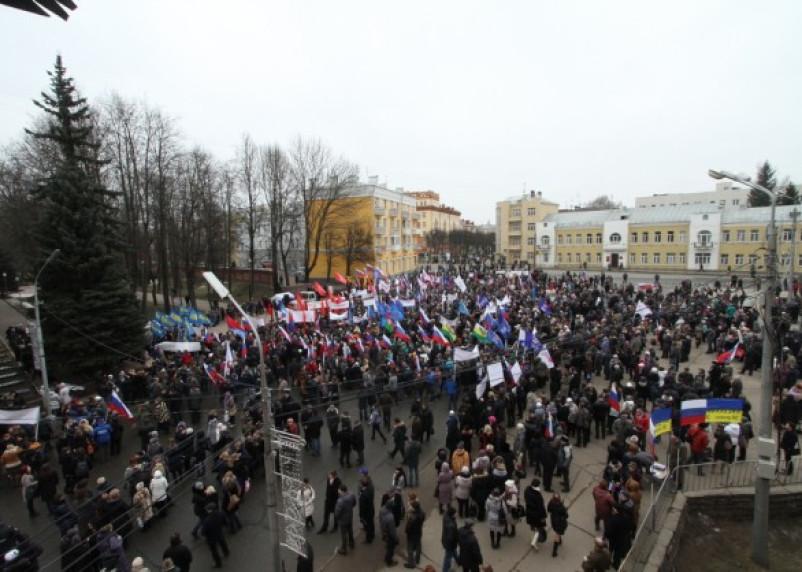 В Смоленске прошел митинг в поддержку русских Украины и Крыма