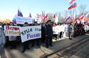 Смоляне поддержали воссоединение России и Крыма
