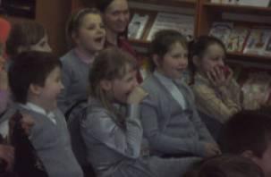 В Смоленске открылась Неделя детской и юношеской книги