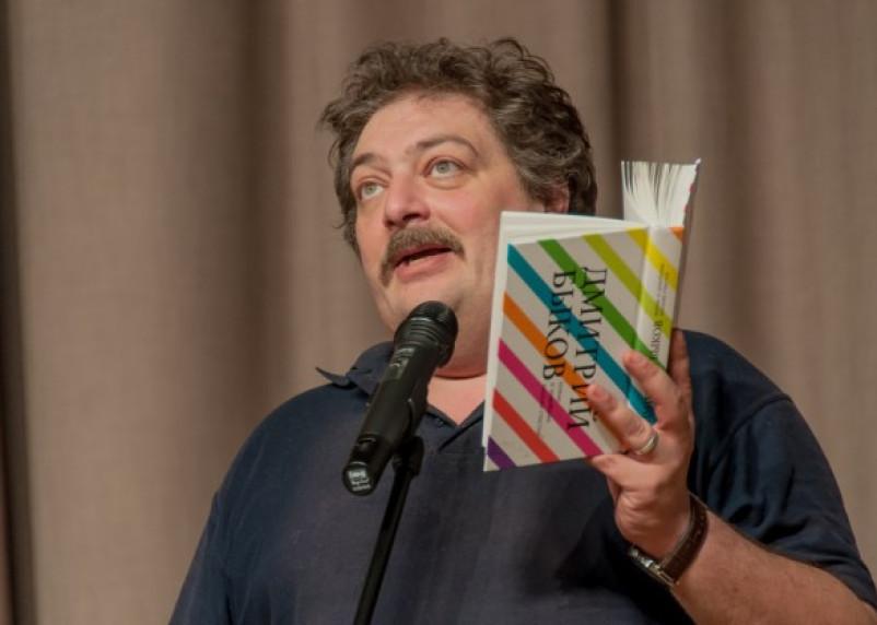 В Смоленске прошел творческий вечер Дмитрия Быкова