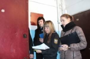 У шести человек арестовали имущество за неуплату потребленного природного газа