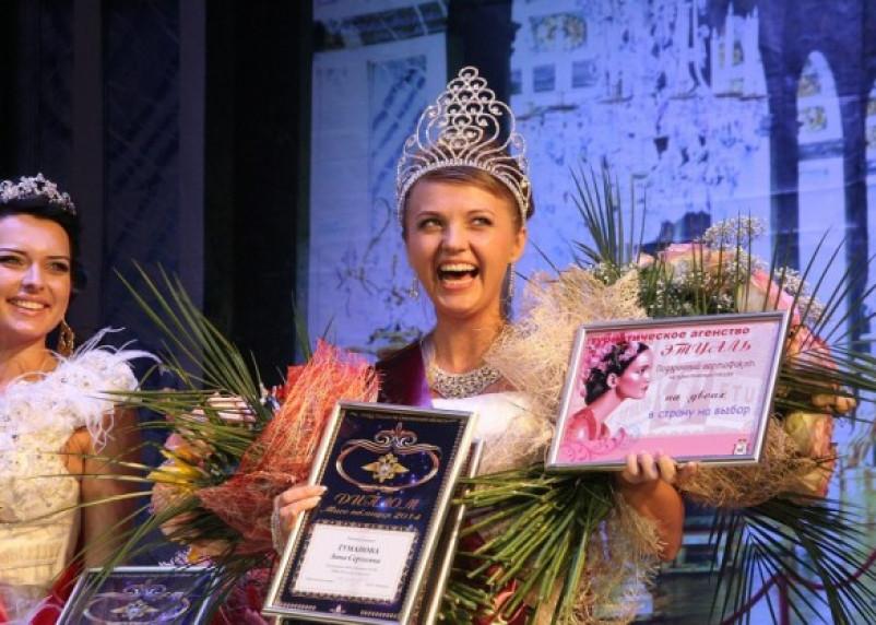 В Смоленске выбрали победительницу конкурса мисс-полиция