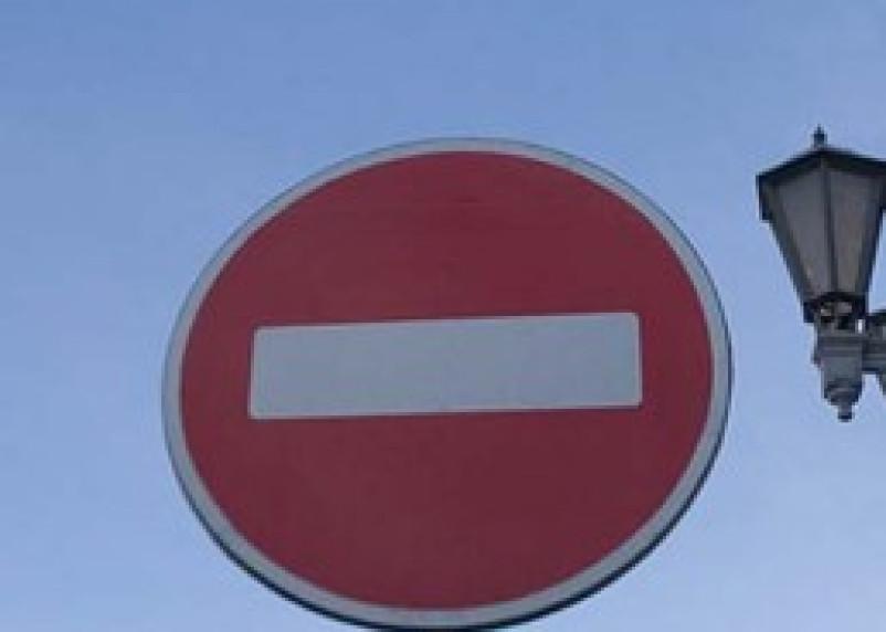 7 марта в Смоленске перекроют движение транспорта