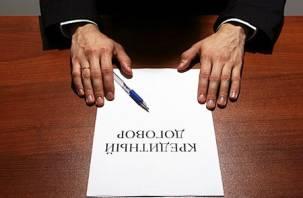 Двое жителей Ярцева обвиняются в мошенничестве с кредитом