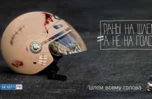 На Смоленщине не сокращаются аварии с участием мотоциклистов