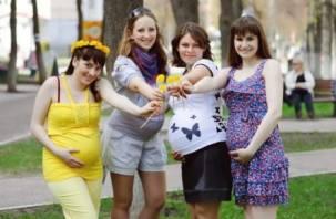 Стартовала регистрация участниц «Бала беременных – 2014»