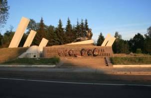 К 70-летию Великой Победы на Смоленщине отремонтируют военные мемориалы