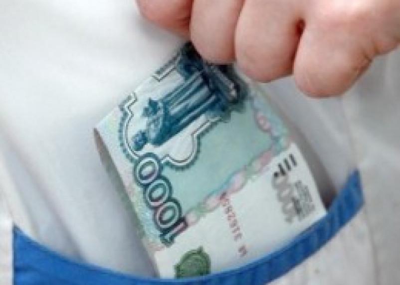 60 тысяч рублей за ложный диагноз