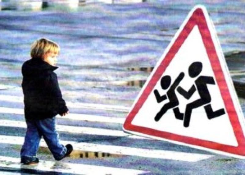 В Смоленской области участились случаи ДТП с участием детей