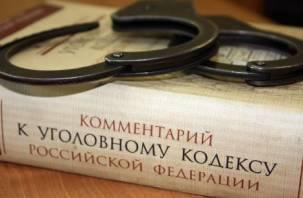 Бывшая глава Хохловского сельского поселения признана виновной в должностных преступлениях