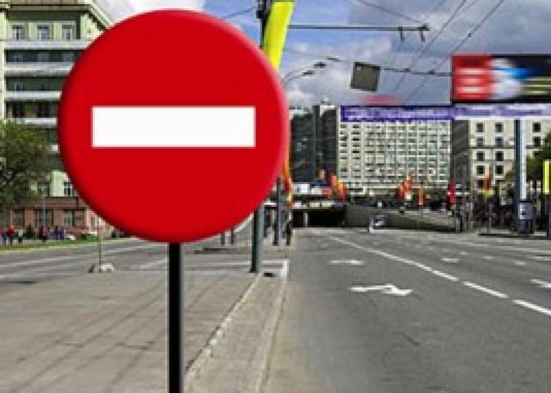 1 мая будет ограничено движение транспорта